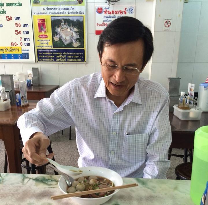 Chaturong Pheu Thai