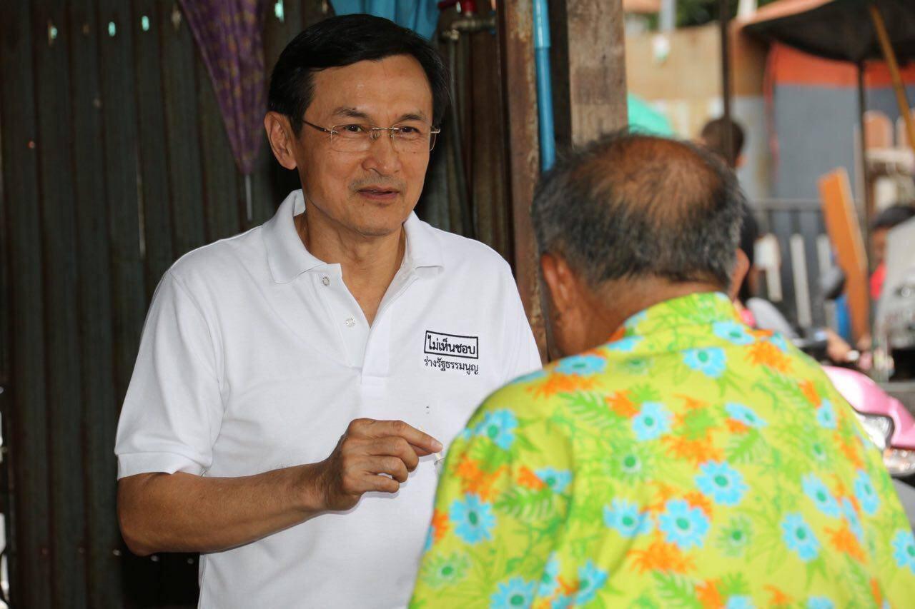 Chaturong Pheu