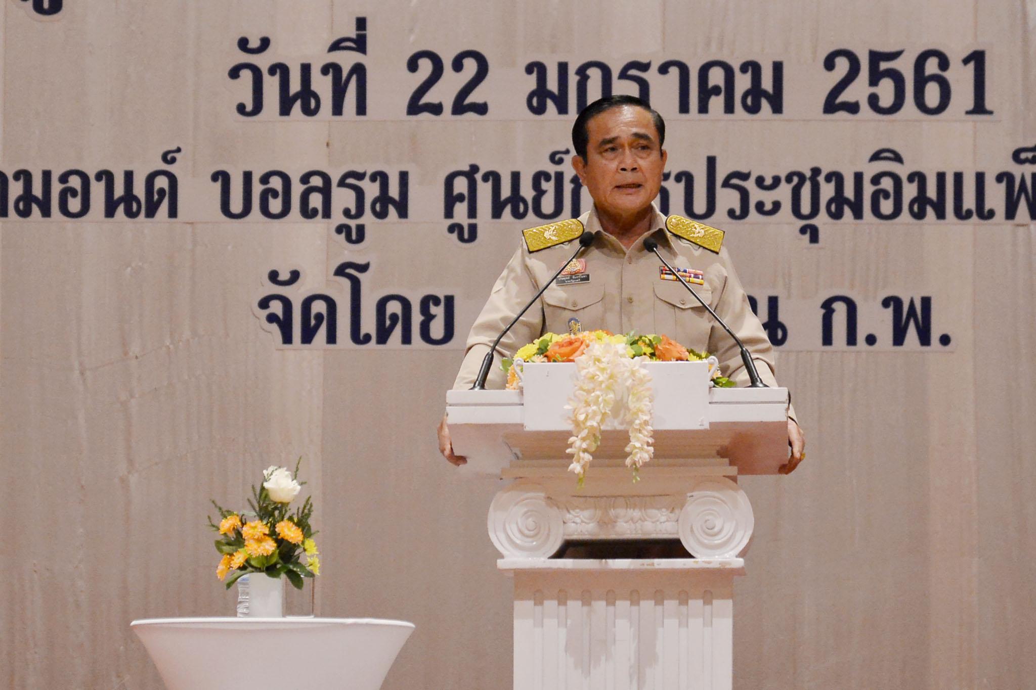 Prayut Chanocha