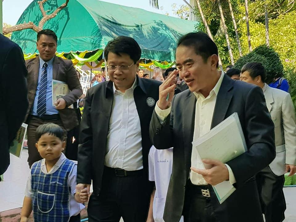 Warong Democrat