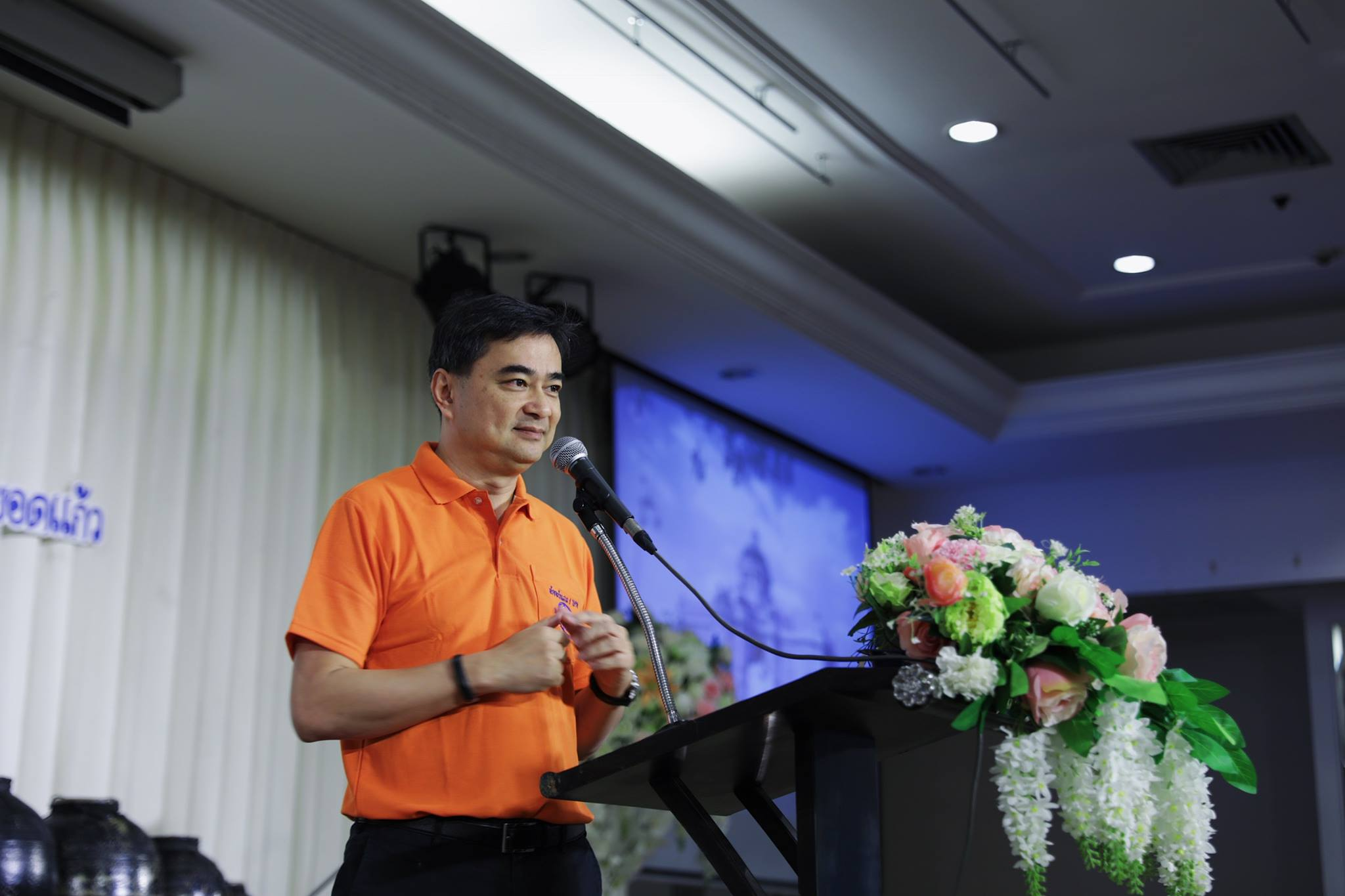 Abhisit Democrat