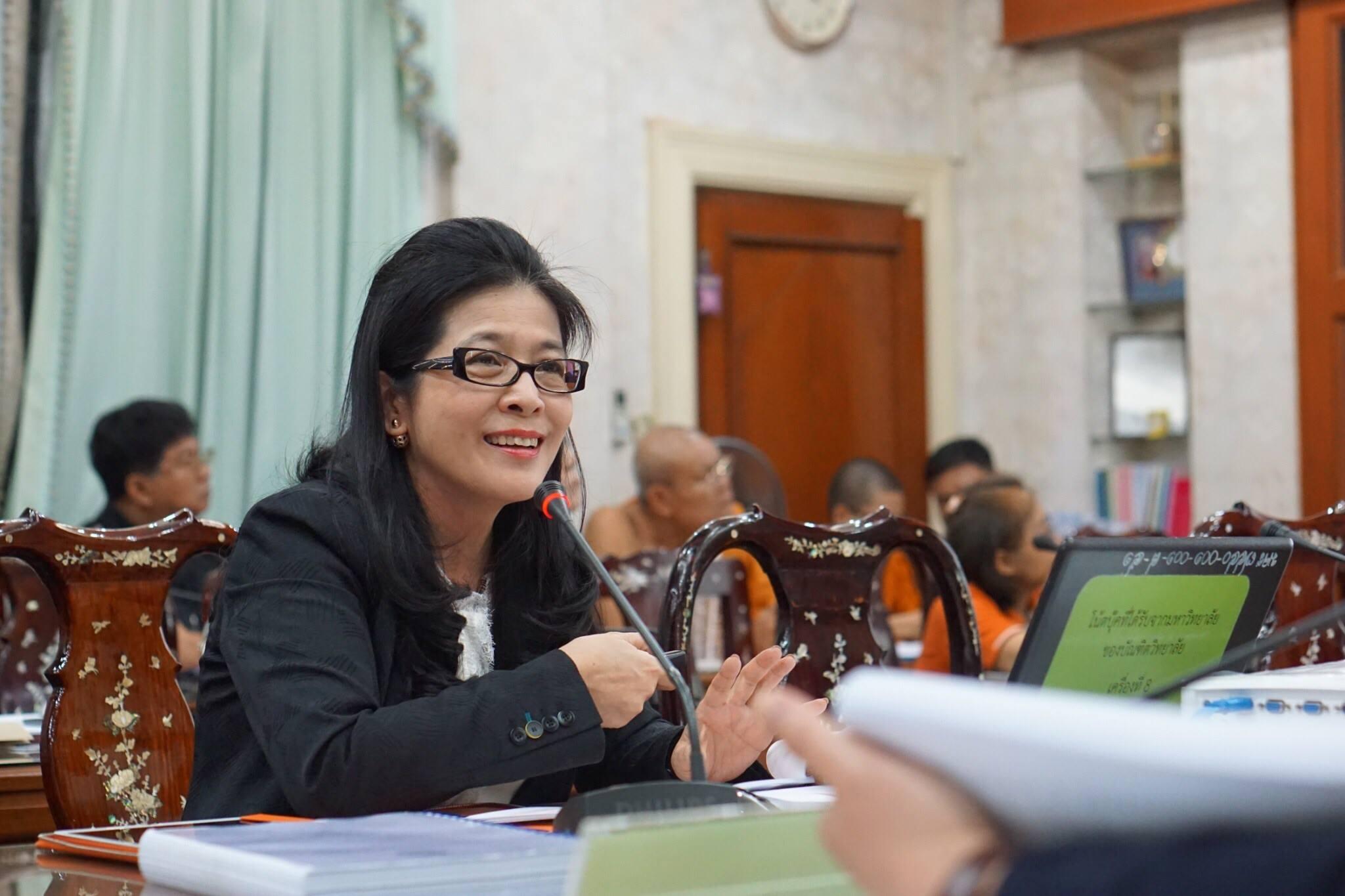 Sudarat Pheu Thai