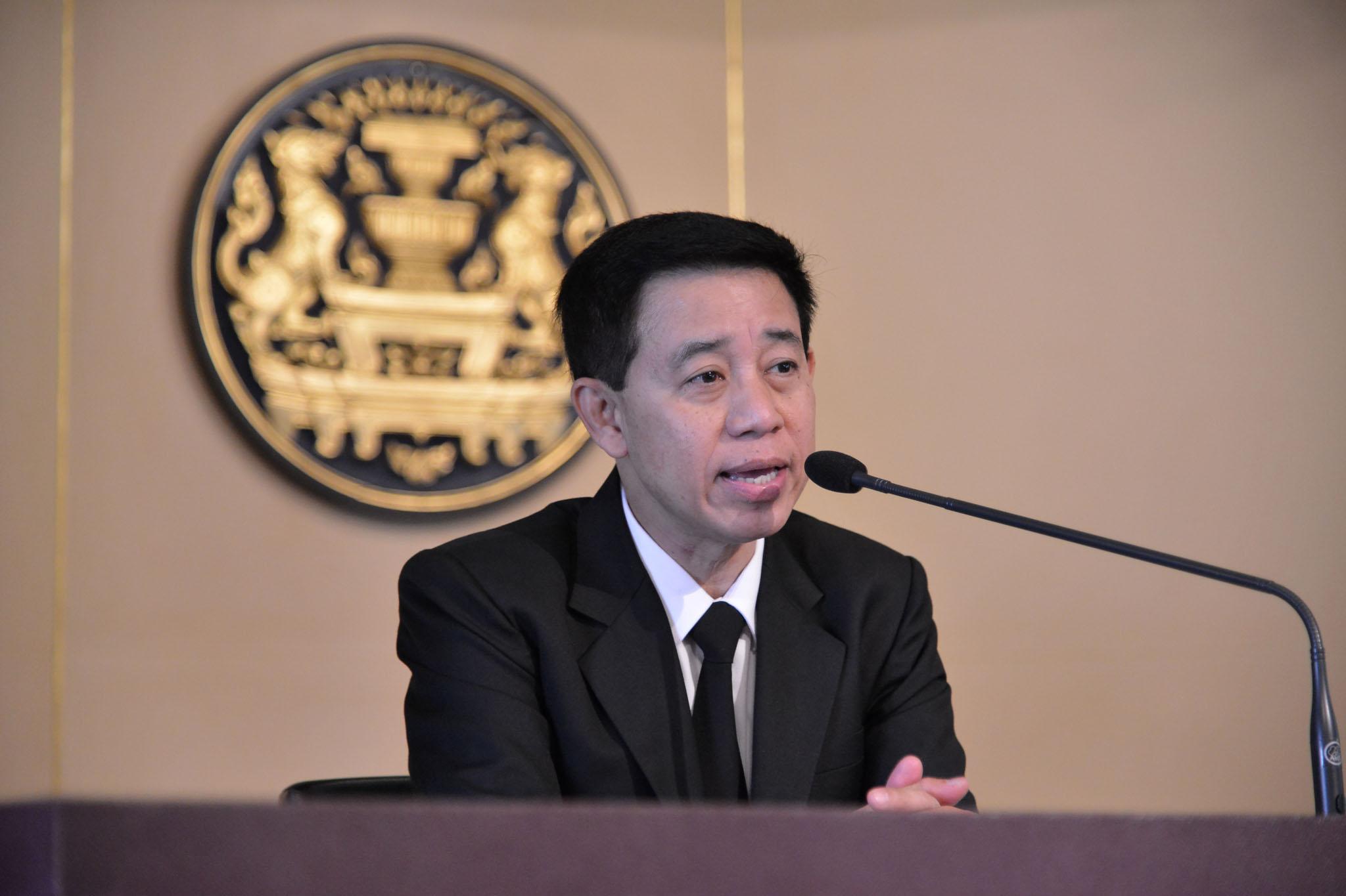 Government House Speaker