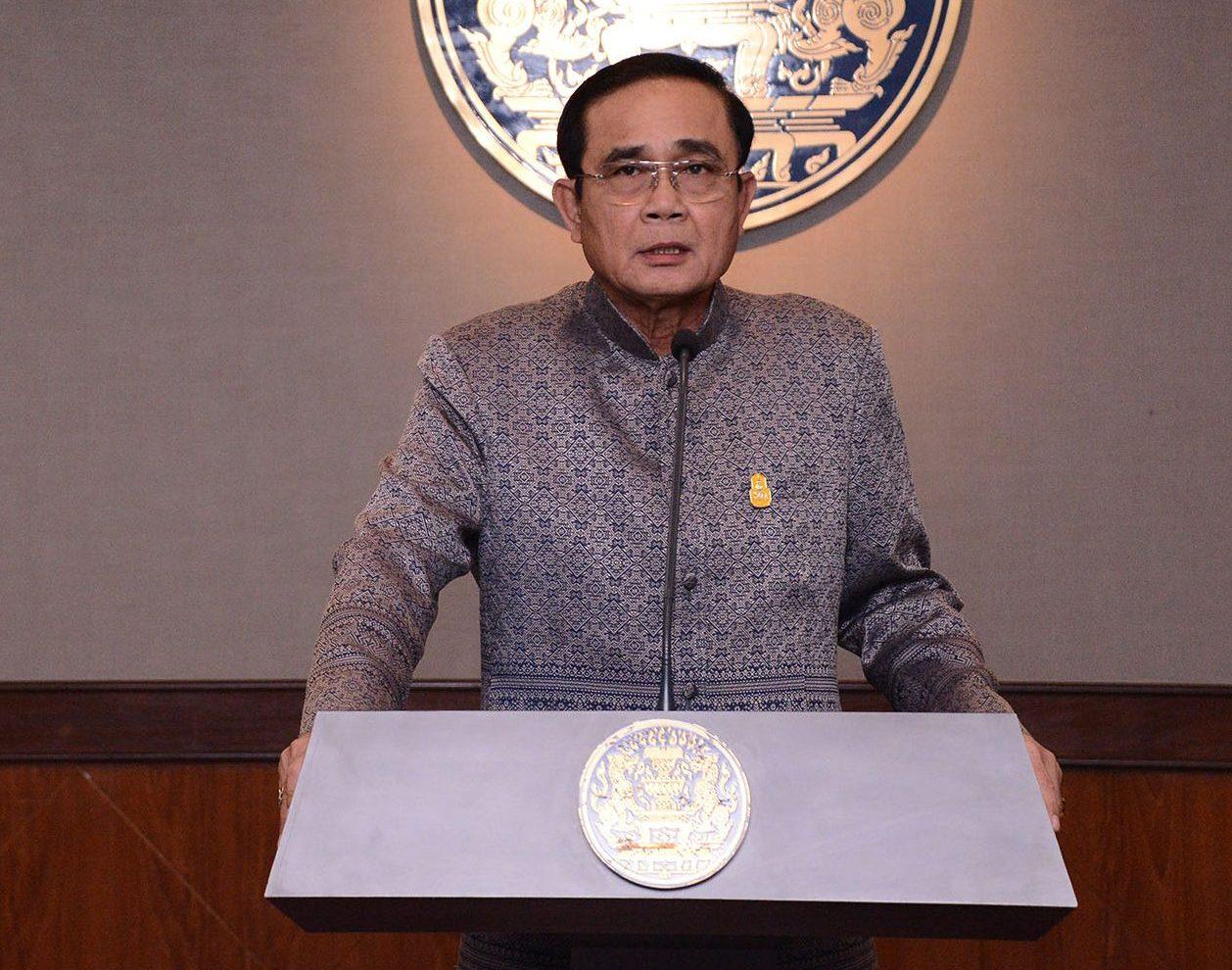 Prayut Chano-cha