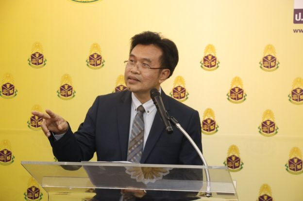 National Anti-Corruption Commission