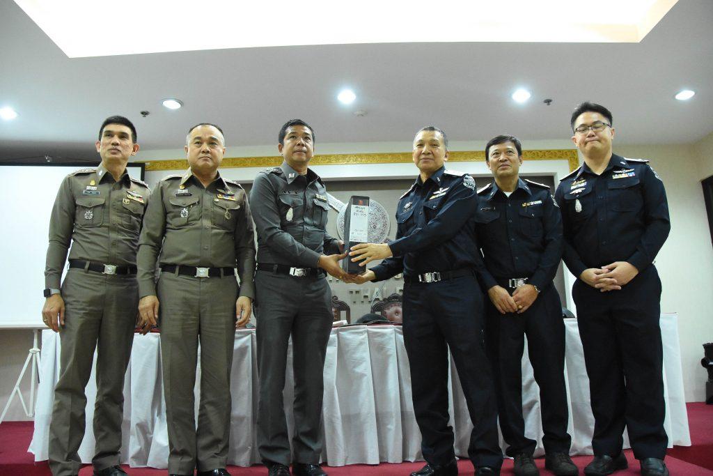 Royal Thai Police