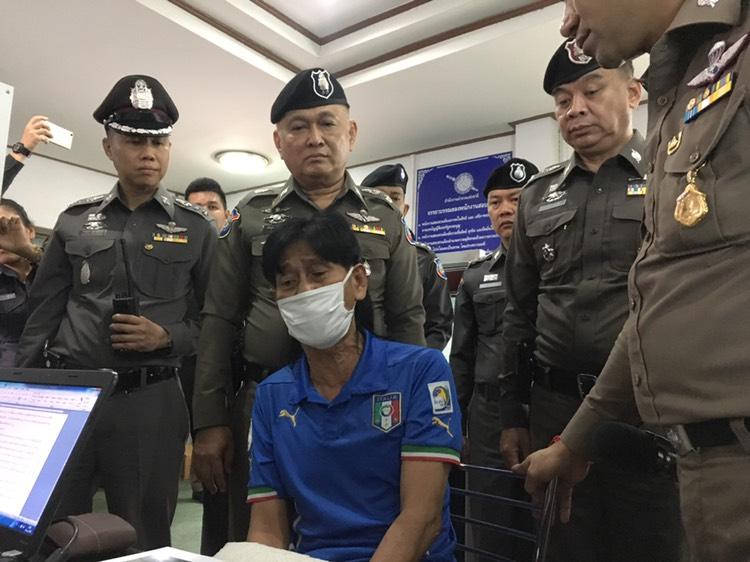 Thai Tourist Police