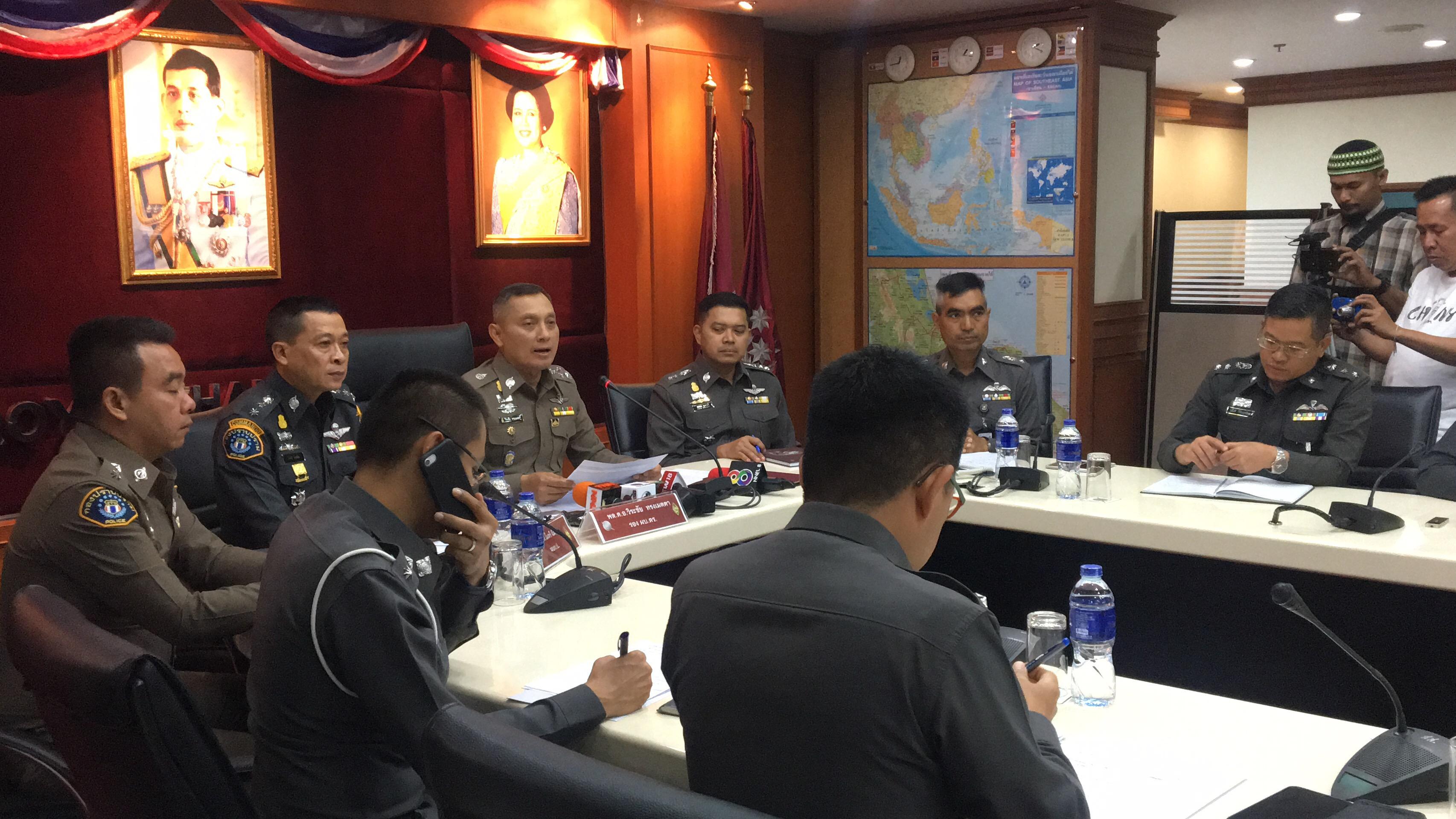 Thai Royal Police