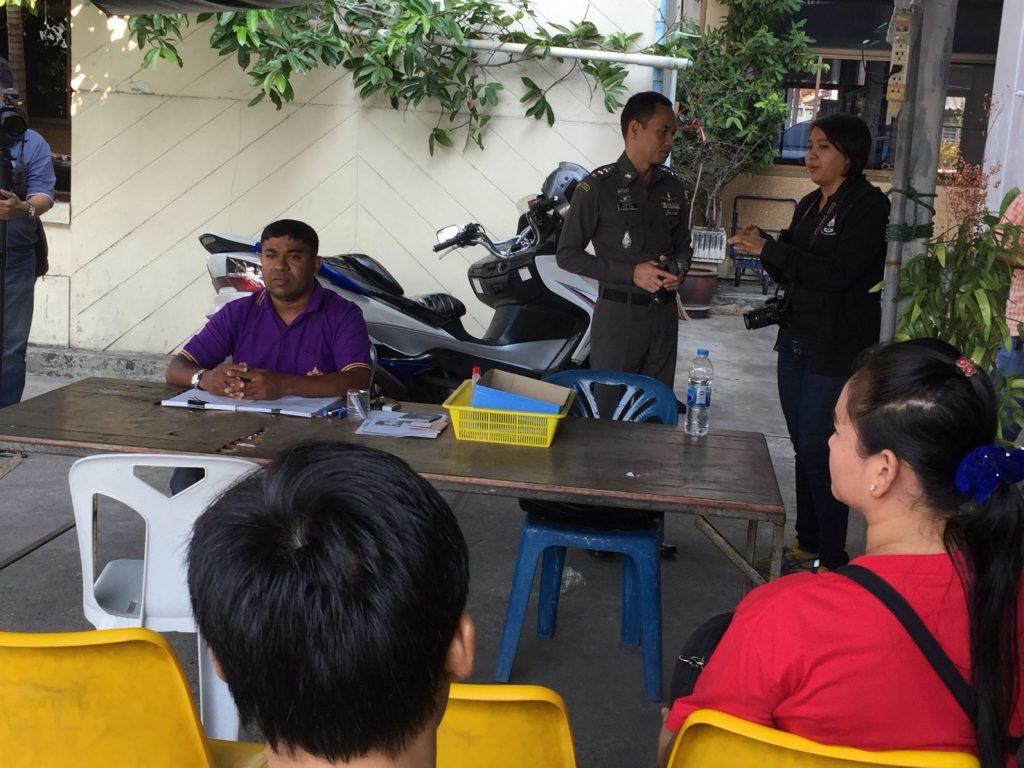 Thai Police