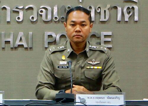 Thai Police Speaker