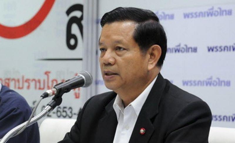 Pheu Thai