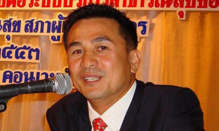 อดีต รมช. สาธารณสุข-เพื่อไทย อัด '5 โครงการส่อทุจริต-ล้มเหลว' รัฐบาล คสช.