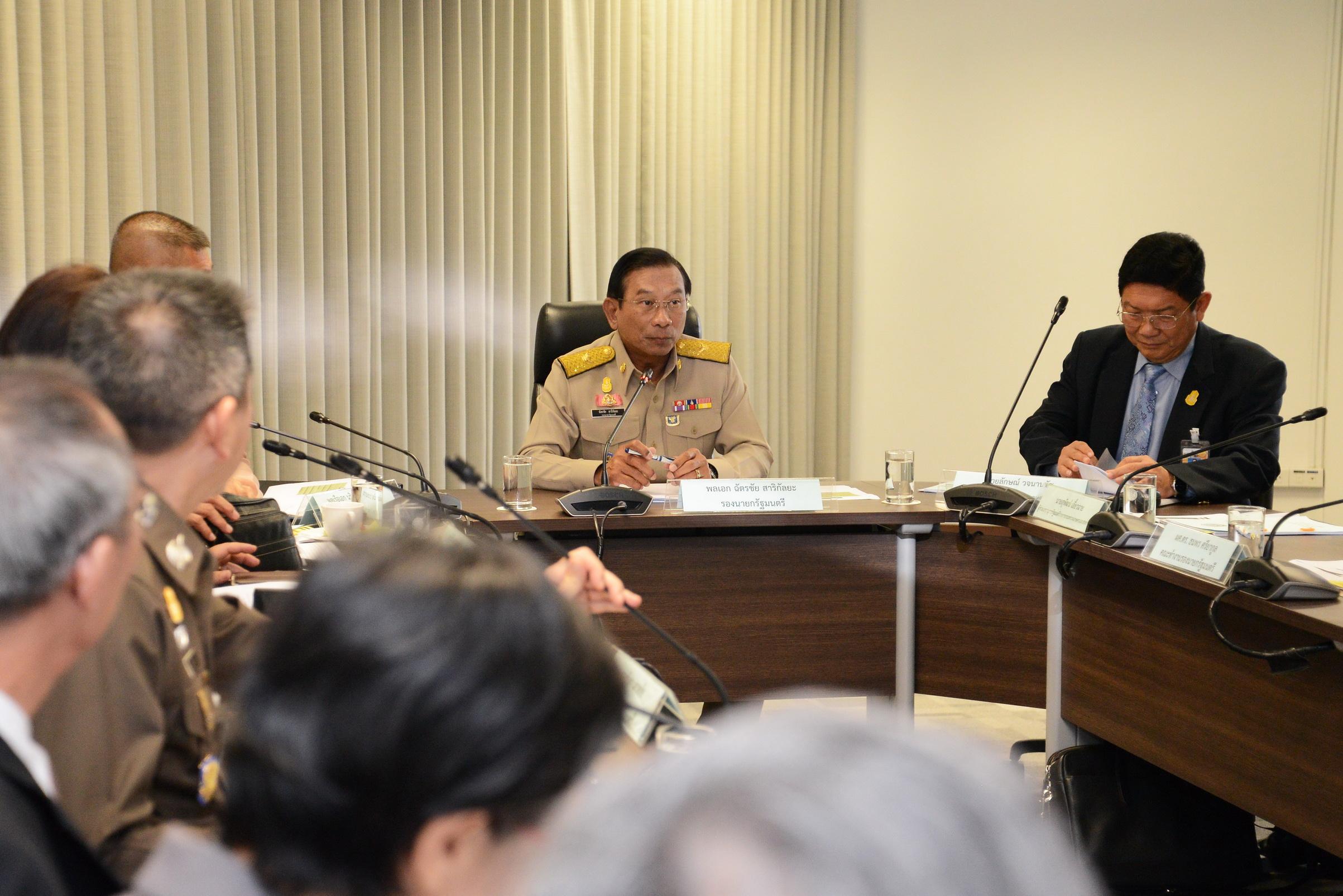 Government Thai
