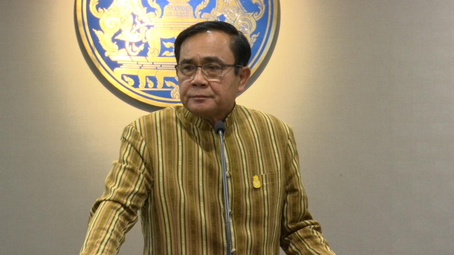 Prayutพล.อ.ประยุทธ์ จันทร์โอชา