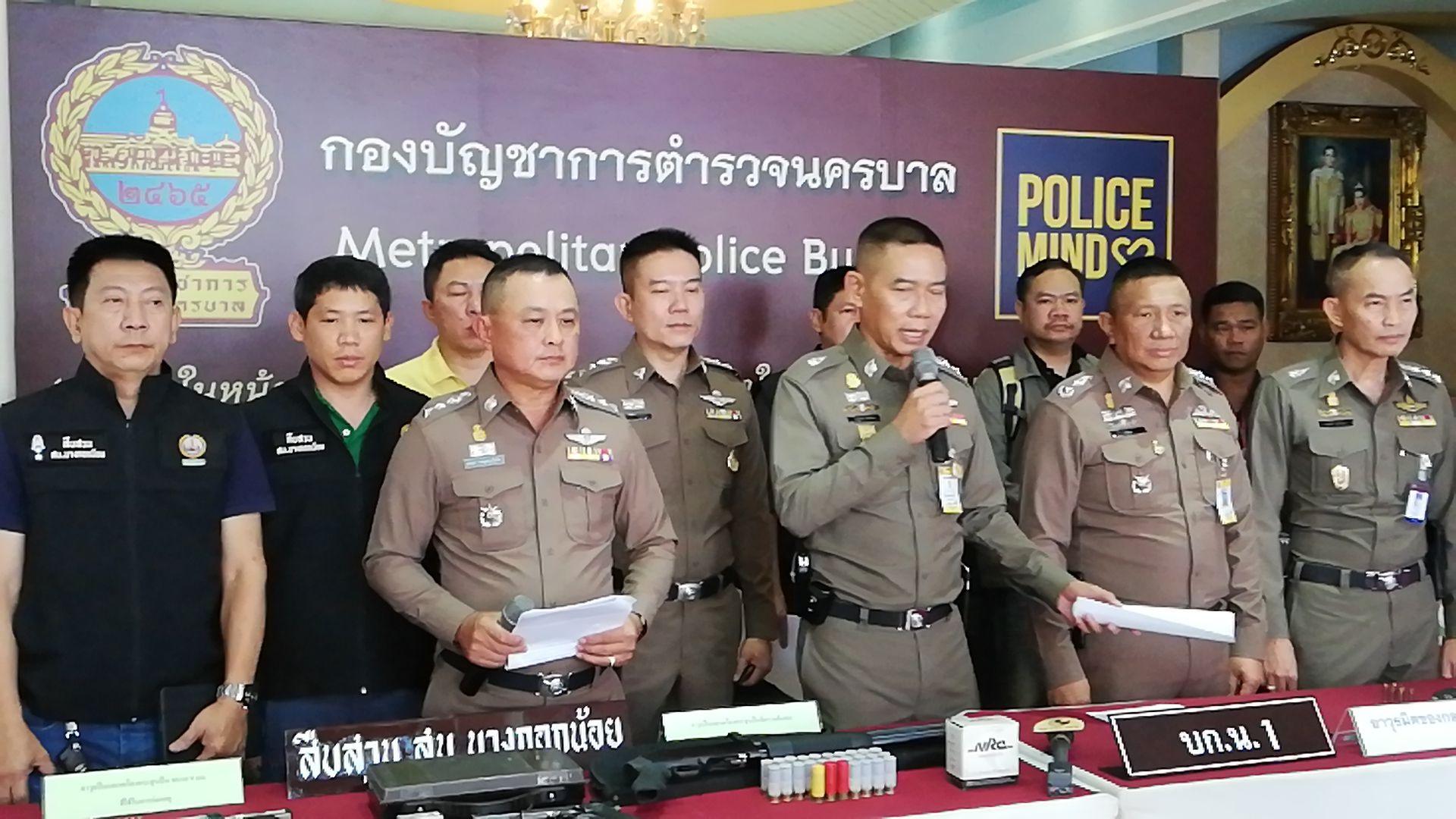 กองบัญชาการตำรวจนครบาล