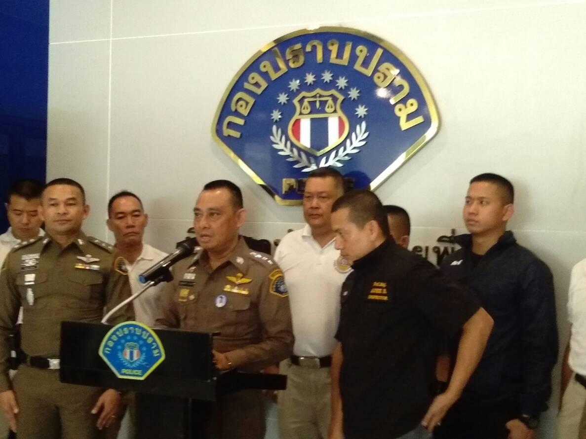 พันตำรวจเอก จรูญเกียรติ ปานแก้ว