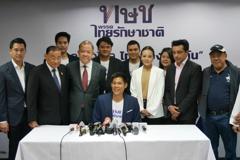 พรรคไทยรักษาชาติ