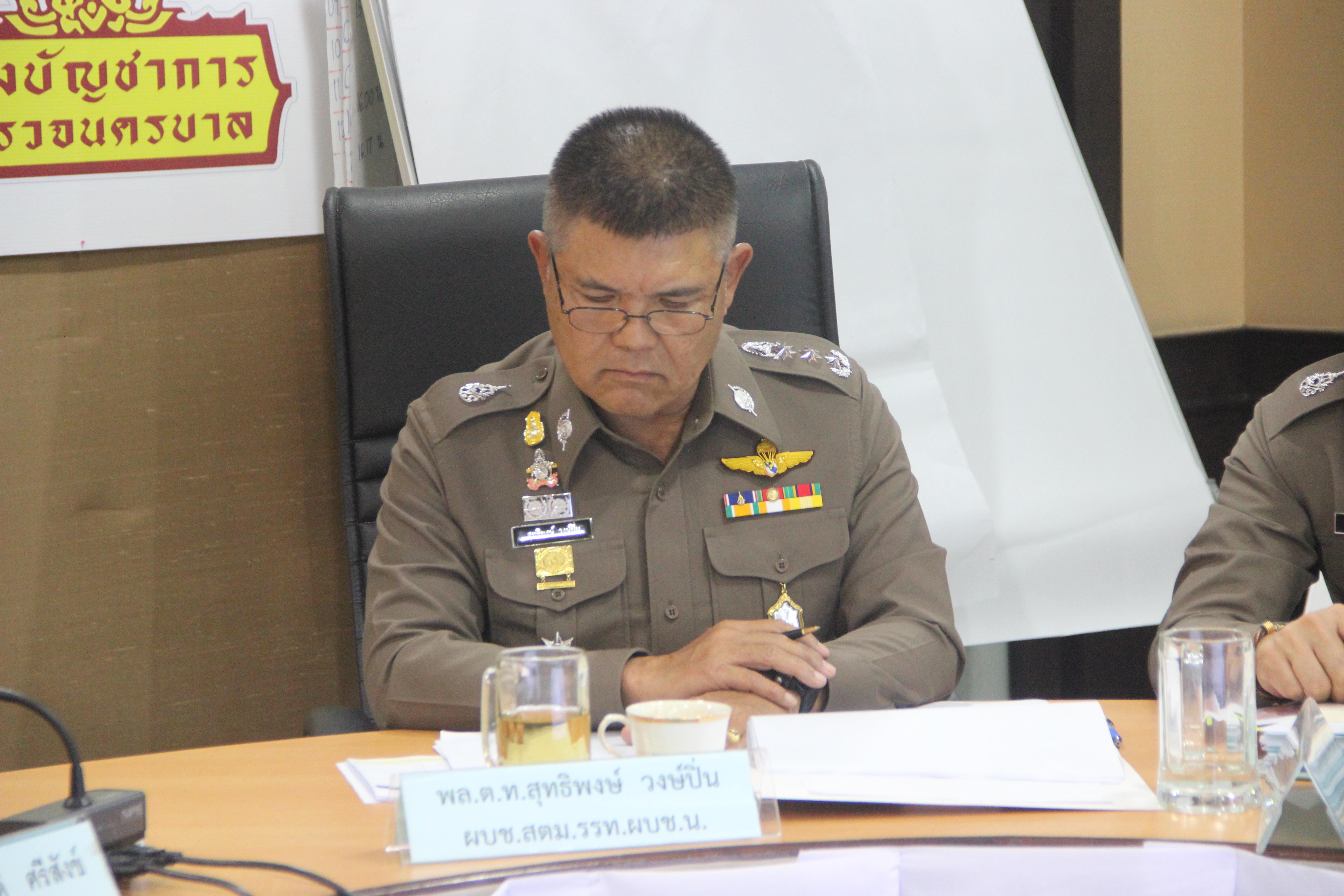 พลอากาพลตำรวจโท สุทธิพงษ์ วงษ์ปิ่น ศเอก อิทธิศักดิ์ ศรีสังข์