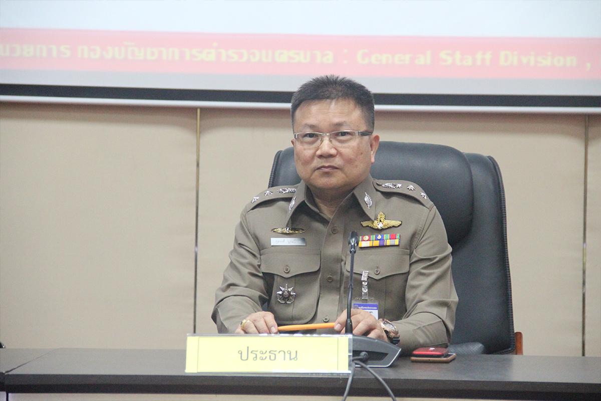 พันตำรวจเอก กุลพงศ์ บูรณปัทมะ