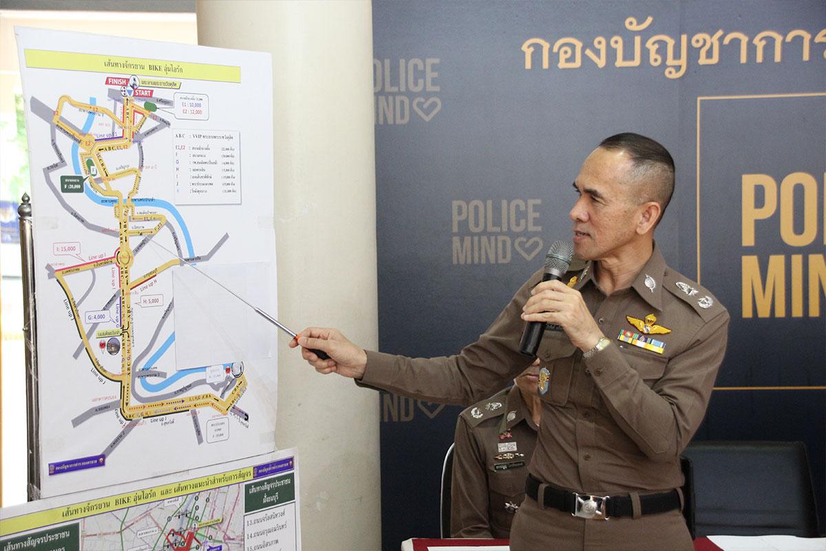 พลตำรวจโท ดำรงศักดิ์ กิตติประภัสร์