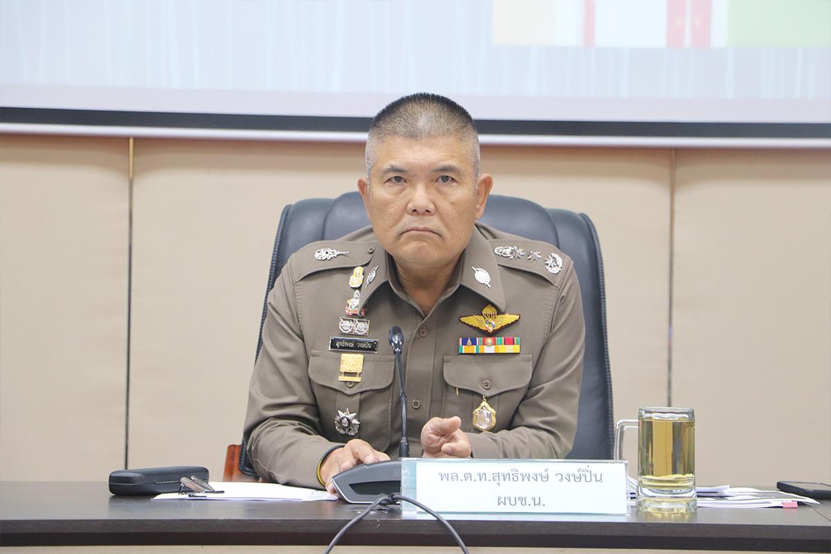 พลตำรวจโท สุทธิพงษ์ วงษ์ปิ่น