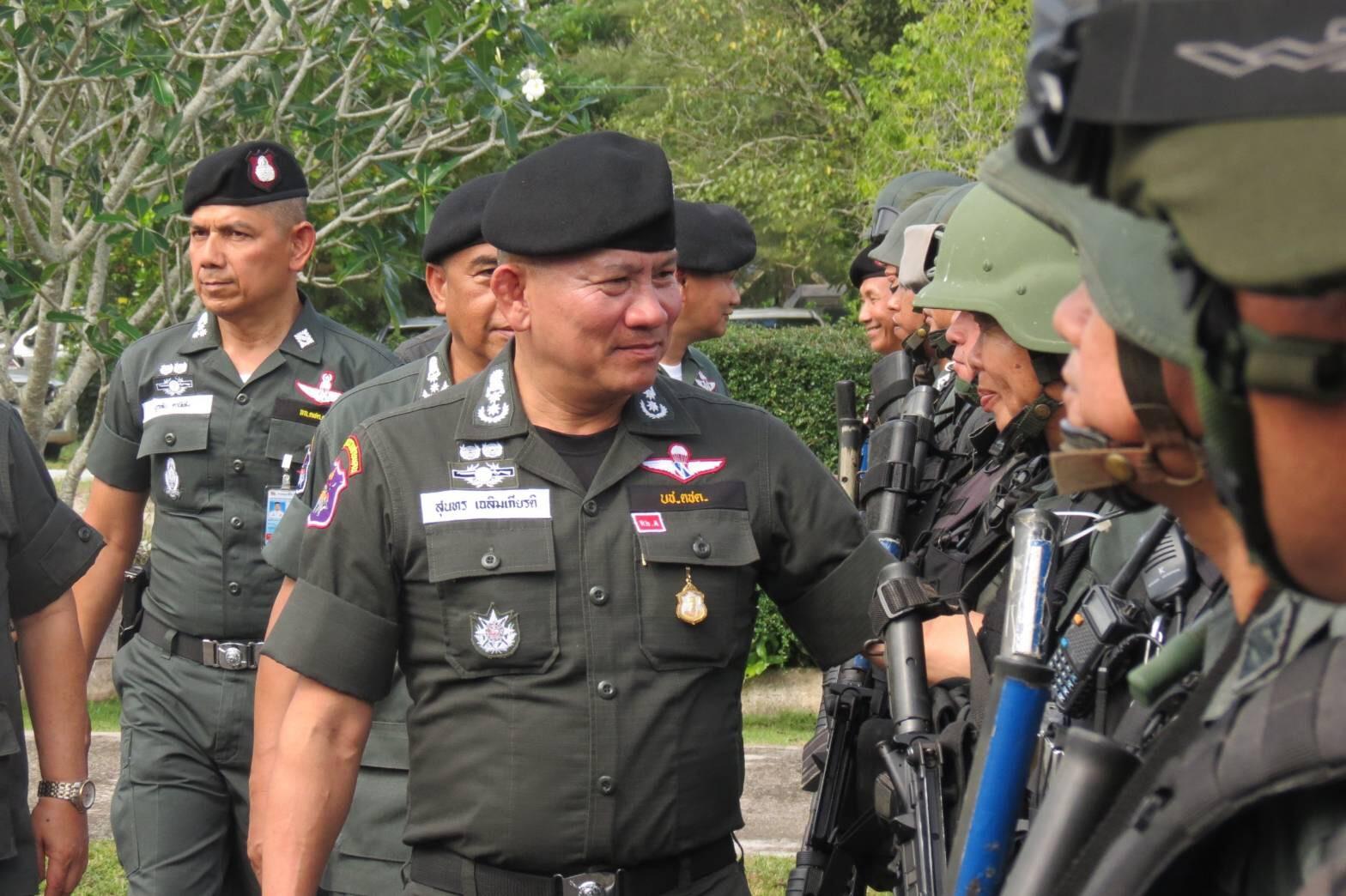 พลตำรวจตรี สุนทร เฉลิมเกียรติ