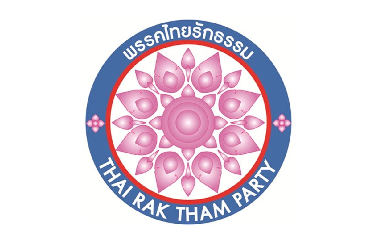 พรรคไทยรักธรรม