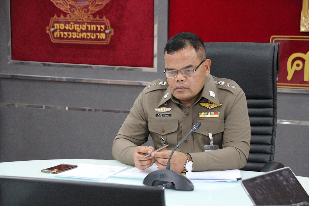 พันตำรวจเอก รัฐศักดิ์ รักสลาม