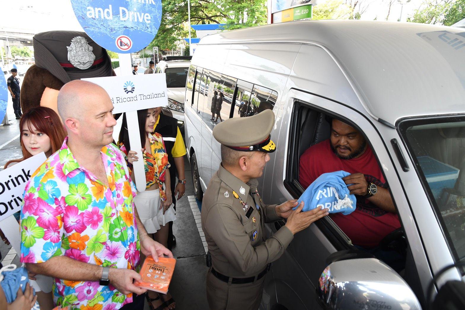 พลตำรวจเอก วิระชัย ทรงเมตต