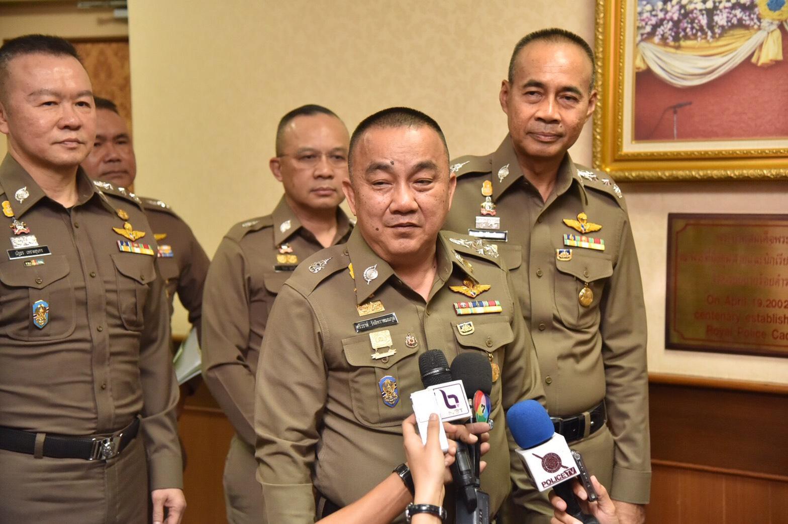 พลตำรวจเอกศรีวราห์ รังสิพราหมณกุล